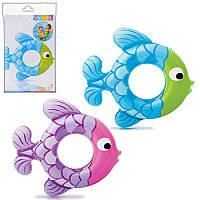 Детский надувной круг  Intex 59222, в форме рыбки, 77-76 см.