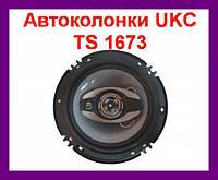 Автомобильные колонки UKC TS-1673 2шт!Опт
