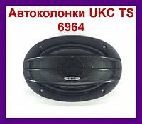 Автомобильные колонки UKC TS-6964  2шт!Опт