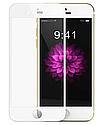 Защитное стекло для iPhone 6\6S белое .черное  на весь экран, фото 4