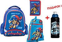 """Комплект. Рюкзак школьный Transformers TF17-517S + пенал + сумка, ТМ """"Kite"""""""