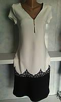 Женское черно белое платье с замком