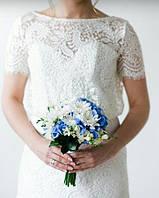 Букет невесты из гортензии, хризантемы и фрезии