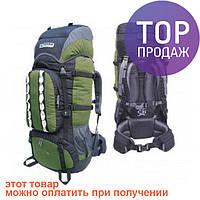 Рюкзак Terra Incognita Mountain 65 зеленый / Рюкзак для походов