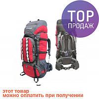 Рюкзак Terra Incognita Mountain 65 красный / Рюкзак для походов