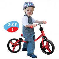 Беговел Running bike Red