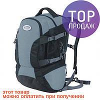 Рюкзак Terra Incognita Polus 28 серый/ Рюкзак для походов
