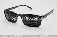 Очки тренажеры для глаз. Перфорационные (в дырочку)