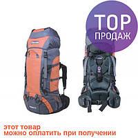 Рюкзак Terra Incognita Rango 55 оранжевый / Рюкзак для походов