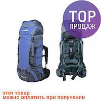 Рюкзак Terra Incognita Rango 75 синий / Рюкзак для походов