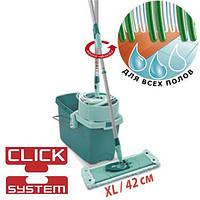 Leifheit Набор для уборки Leifheit Clean Twist System XL 52015