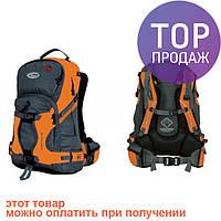 Рюкзак Terra Incognita Snow-Tech 40 оранжевый / Рюкзак для походов
