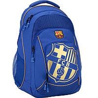 Рюкзак ортопедический Kite BC17-814L FC Barcelona