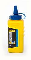 Порошок меловой синий, универсального применения, стойкий к атмосферным воздействи, STANLEY 1-47-403.