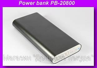 Внешний аккумулятор (power bank) 20800мАч (9600мАч)!Опт
