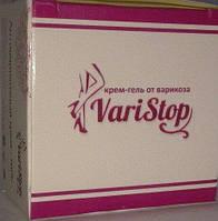 VariSTOP - крем-гель от варикоза (Вари Стоп)