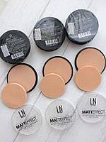 Пудра для лица Matt Effect LN Professional № 101,102,103,104,105,106