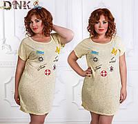 Женское платье туника батал, фото 1