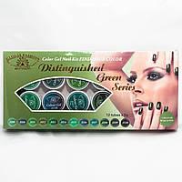 """Гель краска для ногтей набор 12оттенков зеленого серия """"Distinguished Green"""" 12шт.*5г"""