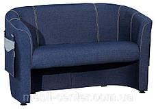 Кресло детское Капризулька, фото 3