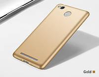 Пластиковая накладка Soft Touch для Xiaomi Redmi 3X золотой