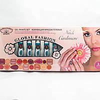 "Краска гелевая для дизайна ногтей набор 10цветов ""кашемир"" 10шт.*5г"
