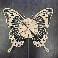 Дизайнерские настенные часы «Бабочка»