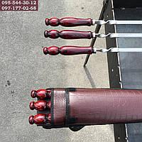 Набор шампуров с деревянными ручками в чехле (шампуры набор), фото 1
