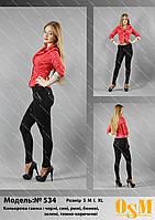 Лосины женские классические с кожаным карманом OSM 534, фото 1
