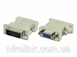 Перехідник DVI-I (Dual Link 24+5pin) to VGA, white (941425-01L)