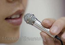 Микрофон мини, фото 2