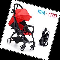 Коляска для туристов YOYA 175 А+ подножка