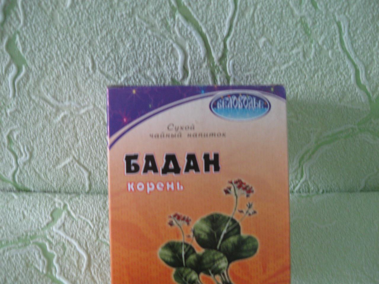 Бадан (корень), 50 г