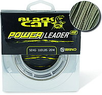 Black-Cat Шнур для сома Black Cat Power Leader RS, (Шнур для сома 1.40mm Black Cat Power Leader RS, 150кг, 20м)