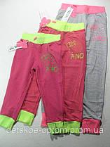 Штаны для девочек спортивные трикотажные, размеры 122,128, арт. 7392