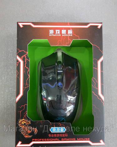 Мышка компьютерная проводная Gaming Mouse LED, фото 2