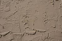 Раствор цементный РГЦ М75 Ж-1