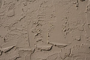 Раствор цементный РГЦ М100 Ж-1