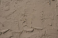 Раствор цементный РГЦ М200 Ж-1