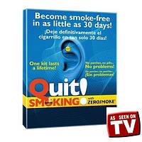 Магнитные клипсы Zerosmoke против курения