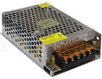 Блок питания компактный 12В 120Вт 10А DC в перфорированном корпусе, фото 1