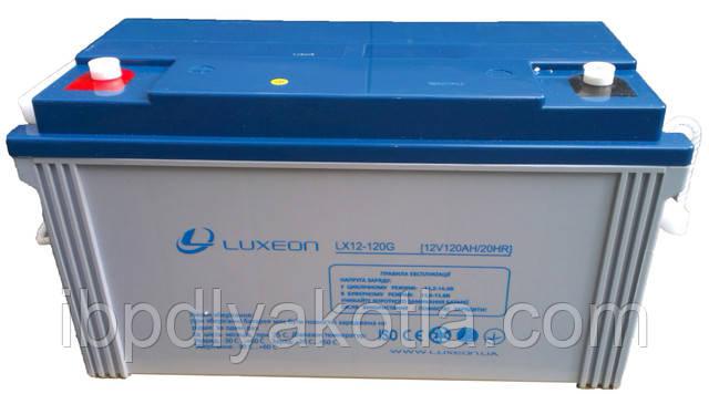 LX12-120G