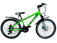 """Велосипед подростковый Titan MATRIX 24"""""""