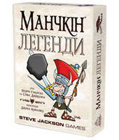 Манчкин Легенды (українське видання) (Munchkin Legends)