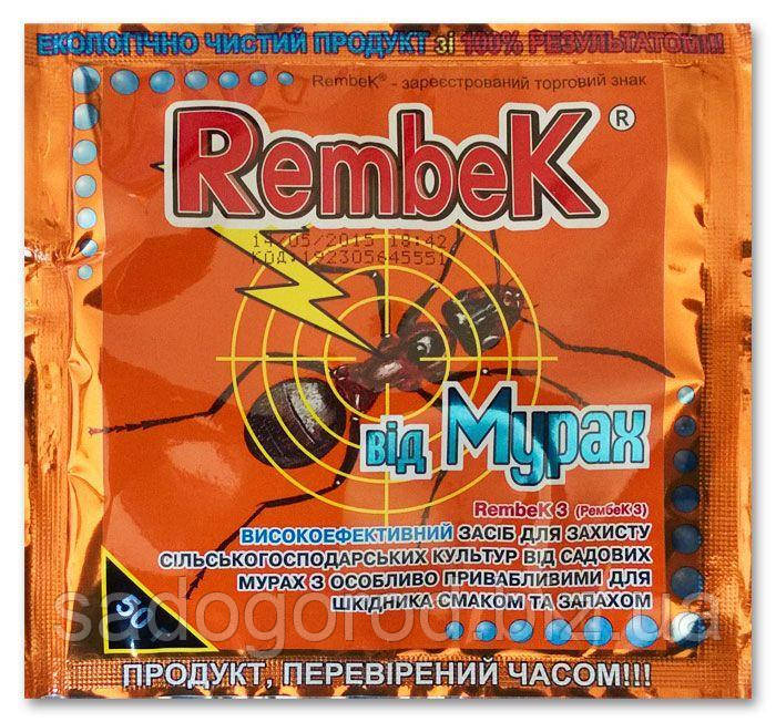 Рембек Мураха от муравьев, 50 г