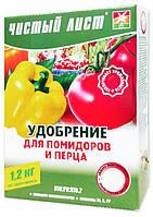 Чистый лист кристаллическое удобрение для помидоров и перца, 1.2 кг