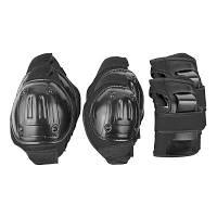 Spokey Защита на колени и локти L Bestsite 831586