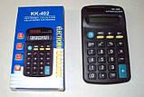 Карманный калькулятор KK 402, фото 2