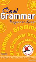 Cool Grammar. Beginner Level
