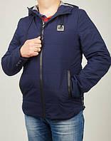 Молодежная, стильная куртка на утеплителе удобного пошива